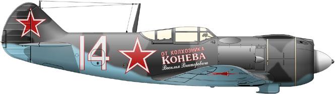 Ла-5 Ивана Кожедуба
